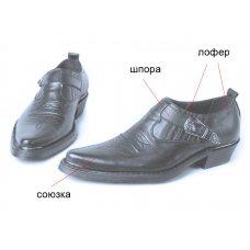Туфли мужские Texas 201005 на заказ