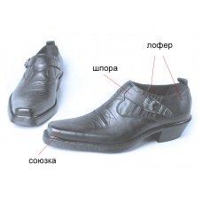 Туфли мужские West 202005 на заказ