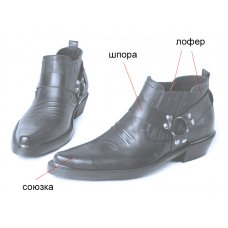 Ботинки мужские Texas 301003 на заказ