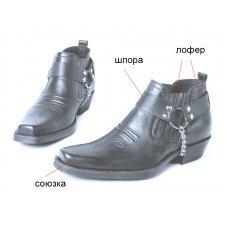 Ботинки мужские West 302000 на заказ