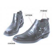 Ботинки мужские West 302001 на заказ