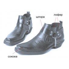 Ботинки мужские West 302002 на заказ