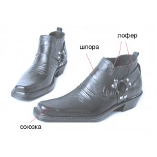 Ботинки мужские West 302003 на заказ