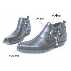Ботинки мужские зимние West 302100 на заказ