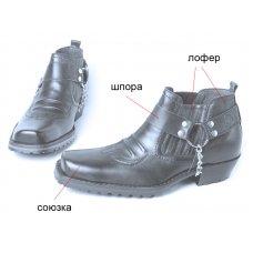 Ботинки мужские Pirate 303000 на заказ