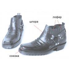 Ботинки мужские Pirate 303001 на заказ