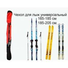 Чехол для лыж универсальный