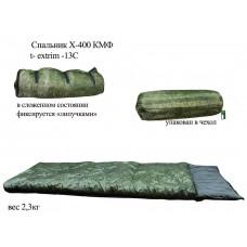Спальный мешок X-400 камуфляж