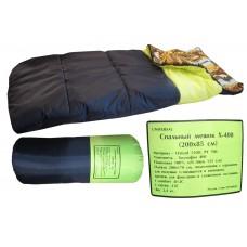 Спальный мешок X-400
