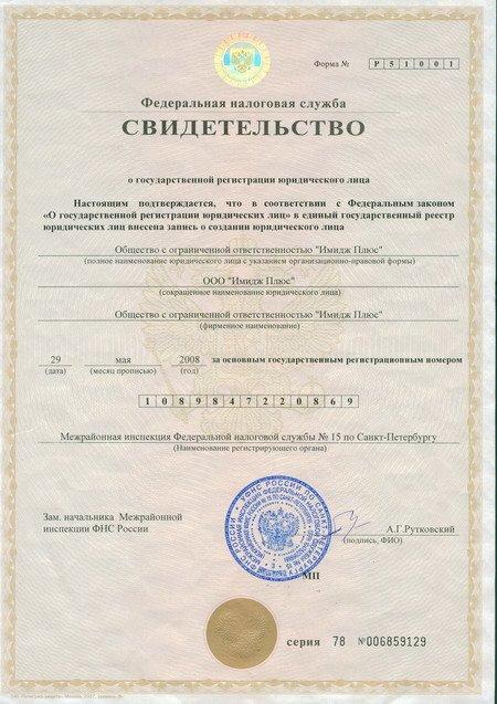 transi-novosibirsk-prostitutki-kupit